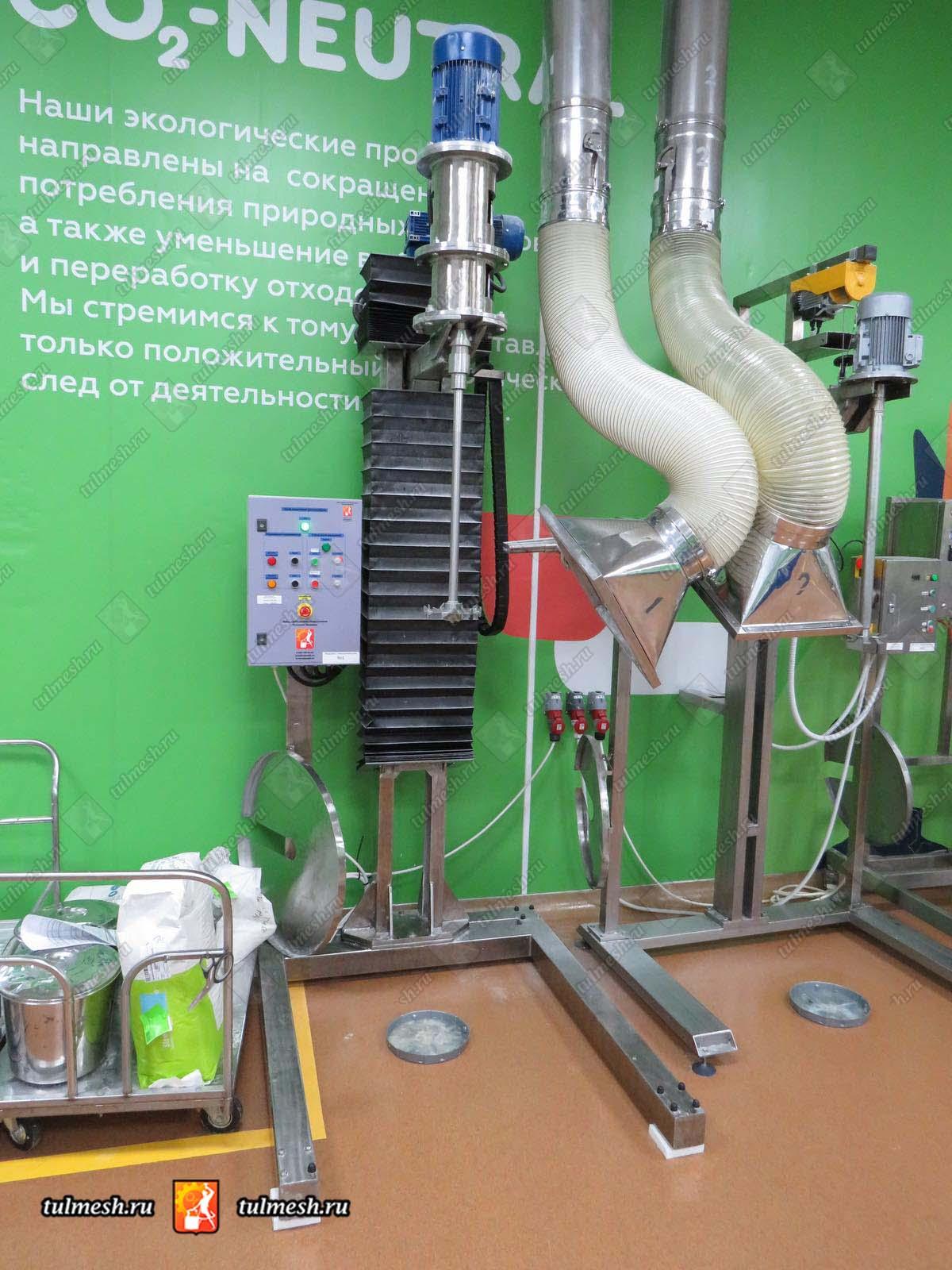 Диссольвер для производства зубных паст